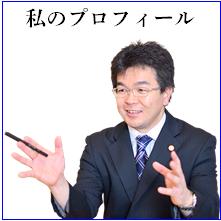 弁理士 江村美彦のプロフィール