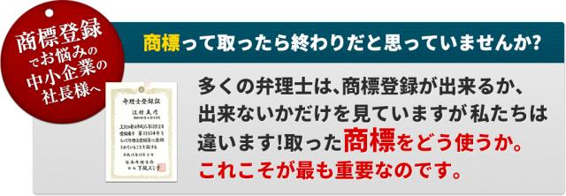 main_top2