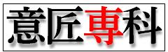 logo_d2